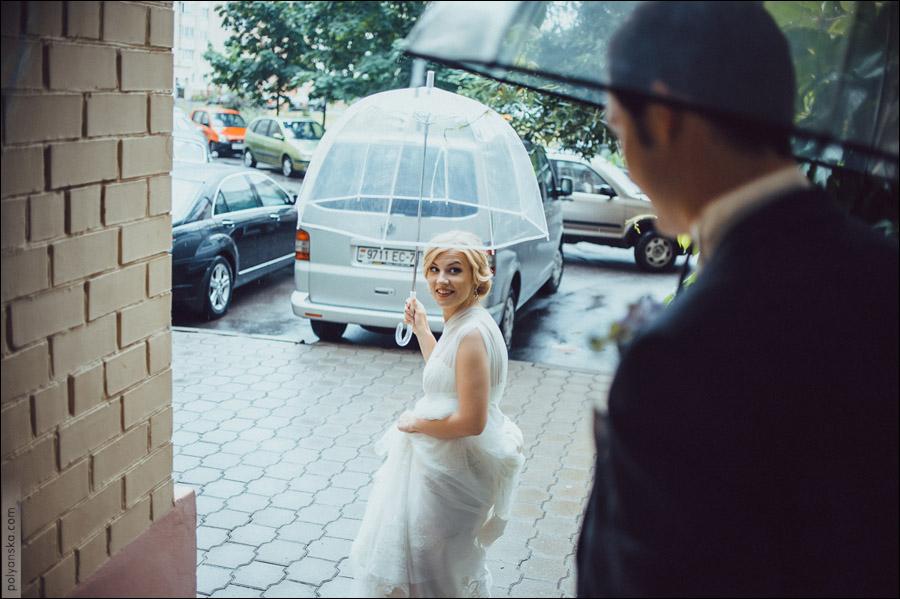 свадьба-дождь-зонт